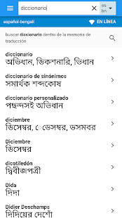 Bengalí-Español Diccionario - náhled