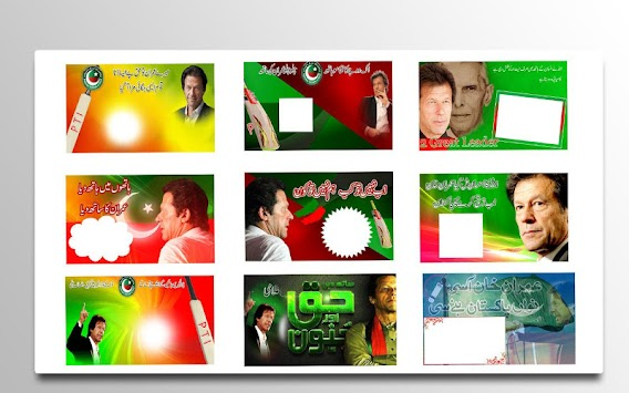 download pti flex and pti banner maker for 2018 election apk latest