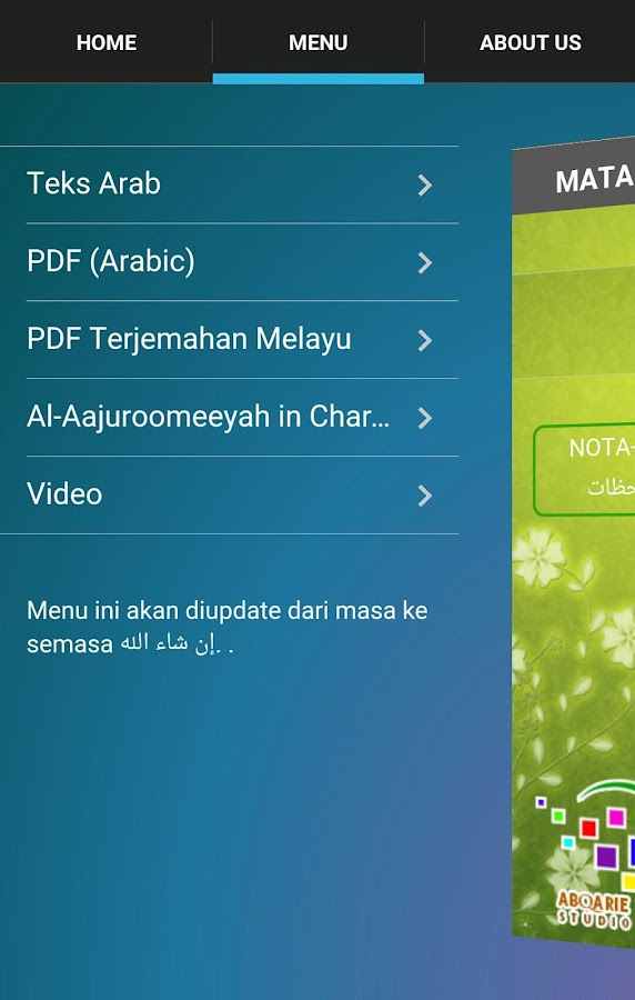 Matan Al Jurumiyyah- screenshot