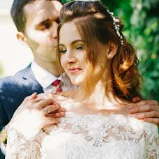 Wedding photographer Natalya Kolesnichenko (NataliaMoon). Photo of 04.10.2018