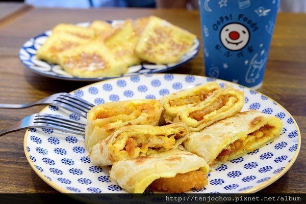 歐浮找餐 新竹人氣早午餐台北一號店!法式吐司、酥皮千層蛋餅都好好吃!