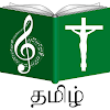 Tamil Catholic Song Book