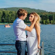 Wedding photographer Elena Yurkina (Smile19). Photo of 01.06.2017