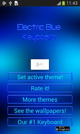電動藍色鍵盤