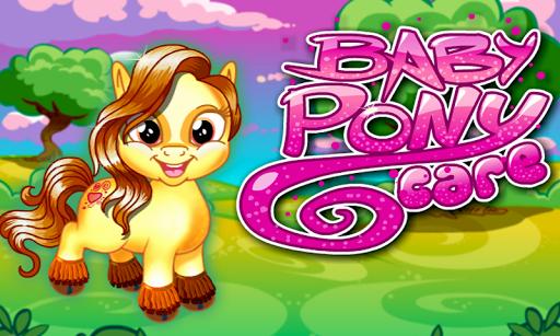 Baby Pony Care