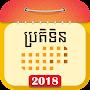 Download Khmer Smart Calendar apk