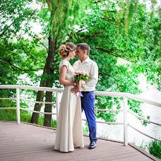 Wedding photographer Nataliya Malysheva (NataliMa). Photo of 16.11.2016