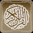 Al Quran Al Karim تطبيق القرآن الكريم