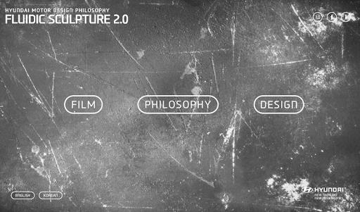 현대디자인철학 2.0 TABLET