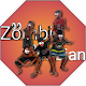 Download Zombie Zombian For PC Windows and Mac