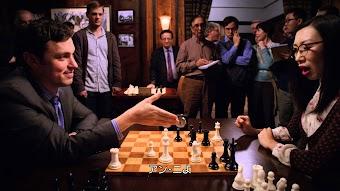 チェスマスターの誤算
