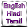 English to Hindi and Tamil APK icon