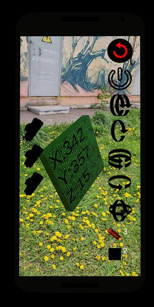 AR Bullet puzzle