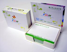 Photo: 國立東石高級中學 精裝盒式便條紙內頁 9.8x7.2 cm外盒 11.0x8.5 cm