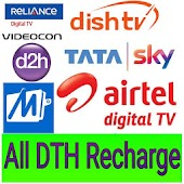 DTH Recharge App All In One Android APK Download Free By Yesmina