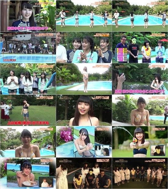 (TV-Variety)(720p) SKE48 ZERO POSITION~チームスパルタ!能力別アンダーバトル~ ep64 170916