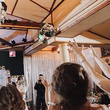 Wedding photographer Sergey Artyukhov (artyuhovphoto). Photo of 24.09.2018