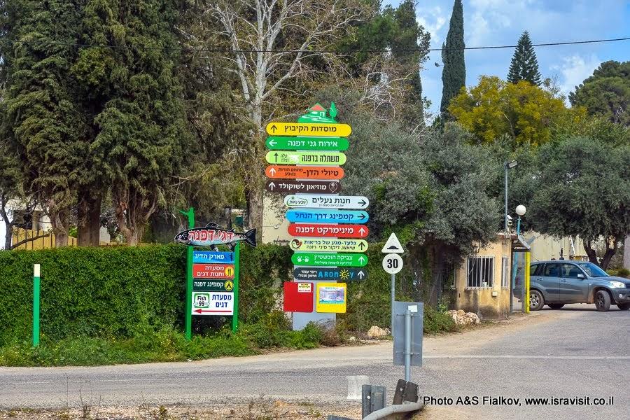 Кибуц Дафна. Экскурсия в Израиле на Голанские высоты.