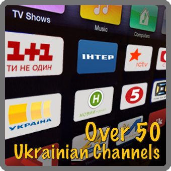 Vitaju TV - Ukraine IPTV