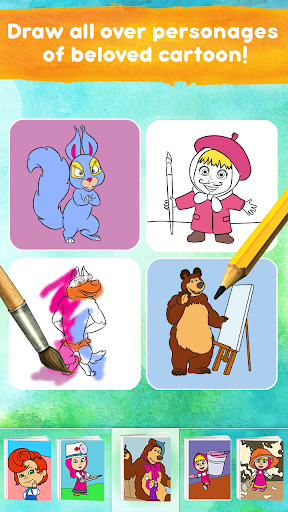 Masha and the Bear: Free Coloring Pages for Kids 1.0.3 screenshots 7