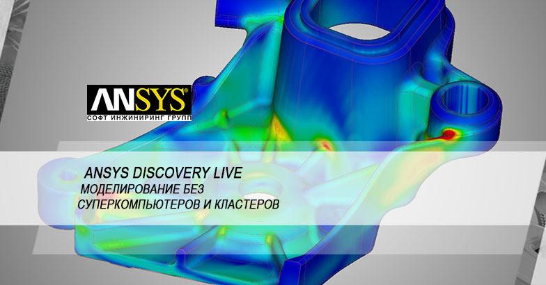Победитель конкурса Discovery Live Design Competition может спасти Вашу жизнь