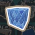 海水晶の壁