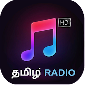 Tamil Radio HD - 2017