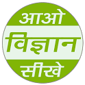 NCERT Science in Hindi icon