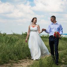 Wedding photographer Vladislav Groysman (studioelina). Photo of 24.05.2013