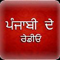 A2Z Punjabi FM Radio icon