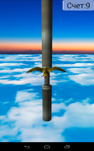 Real Flappy Bird 3d