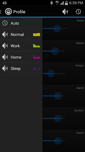 AudioGuru screenshot 4
