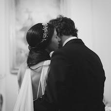 Wedding photographer Antonio Tita (antoniotita). Photo of 02.05.2016