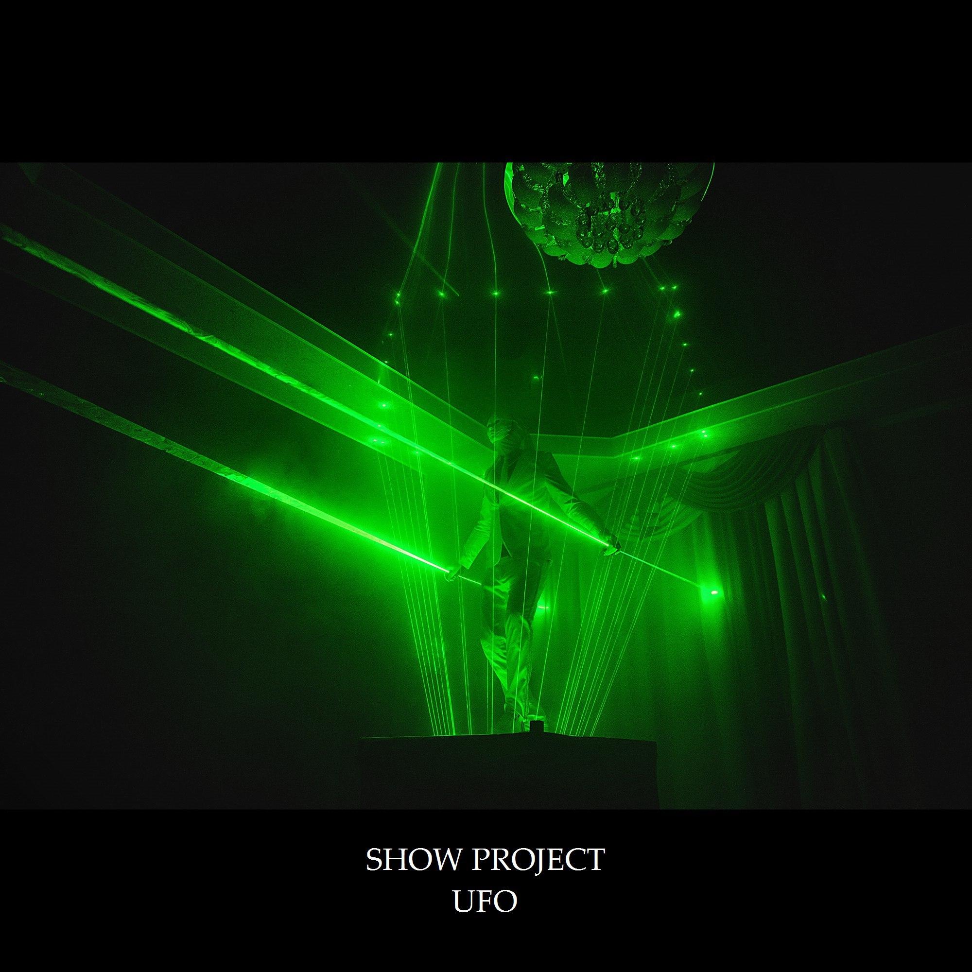 Show project UFO в Тюмени