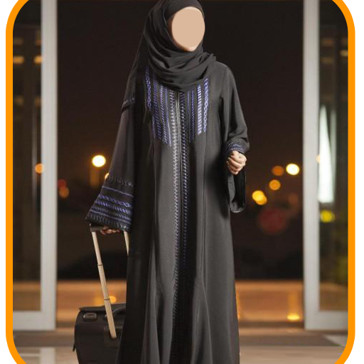 1cb250df0bf9c عبيات رمضان عبايات 2017 - Apps on Google Play
