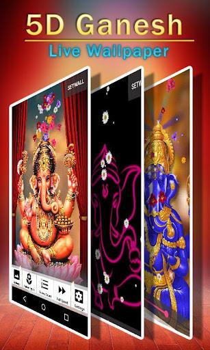 5D Ganesh Live Wallpaper - Lord Ganesh, Hindu gods 1.0.3 screenshots 1
