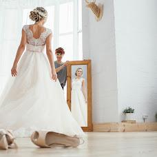 Wedding photographer Vladislav Kurochkin (Vladislavkur). Photo of 25.10.2016