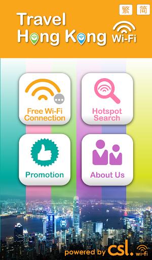 Travel Hong Kong Wi-Fi