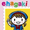ehagaki icon