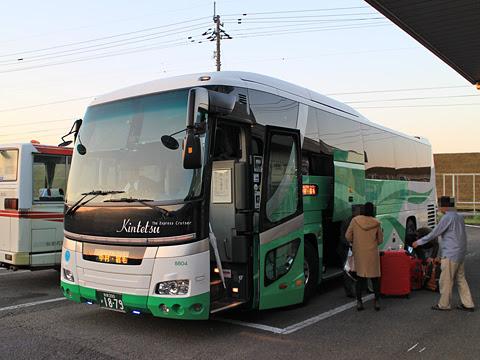 近鉄バス「しまんとブルーライナー」 8804 高知西南交通本社到着