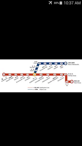 Kyoto Tram Map
