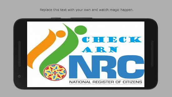 NRC Assam ARN Status - náhled