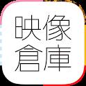 AKB48グループ映像倉庫 icon