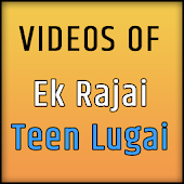 Videos of Ek Rajai Teen Lugai