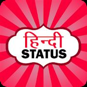 2018 Hindi Status, Shayari
