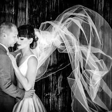 Wedding photographer Rita Szerdahelyi (szerdahelyirita). Photo of 03.01.2019