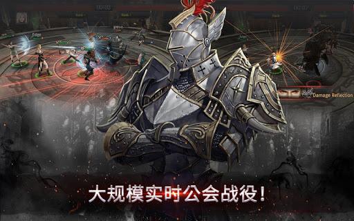免費下載角色扮演APP|Guild of Honor : GOH军团的荣耀 app開箱文|APP開箱王