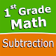 First grade Math - Subtraction icon