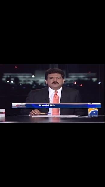 Geo News screenshot 2