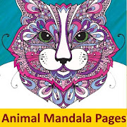 Animal coloring mandala pages : Coloring Book